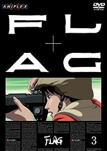 FLAG Vol.3 【通常版】 [DVD]