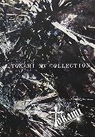 Tokami MV Collection [DVD]