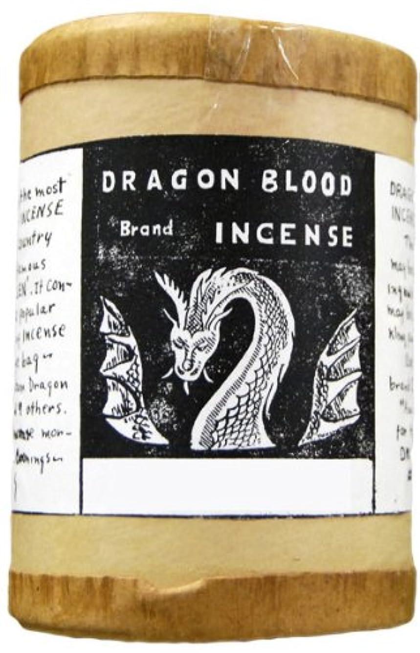 辛な風変わりな黒高品質ドラゴンブラッドPowdered Incense 4オンス