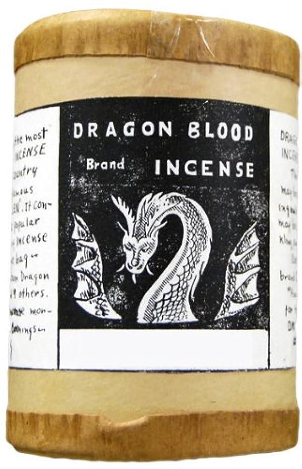 彫刻用量ここに高品質ドラゴンブラッドPowdered Incense 4オンス