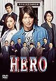 HERO 2015 [レンタル落ち]