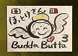 ほっとけさん / Budda Butta 3: ルルルのまちで / Nella città di Lululu (日本語とイタリア語の童話)