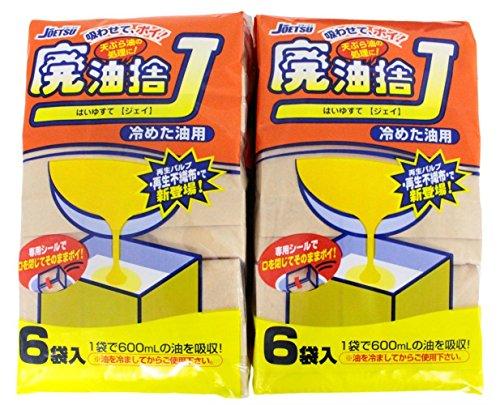 廃油処理 廃油捨J 2パック 冷めた油用 6個入 D-77