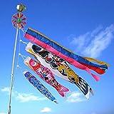 ディズニー 鯉のぼり 1.5m ミッキー ホームセット+水袋スタンドセット (1.5mベランダ用+水袋スタンド付セット)