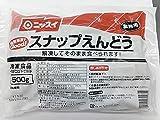 冷凍野菜 [ニッスイ] スナップえんどう 1ケース (500g × 20個)