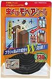 槌屋 虫よけモヘアシール 6mm×6mm×2.2m ブラウン No.6060-IBR-PH