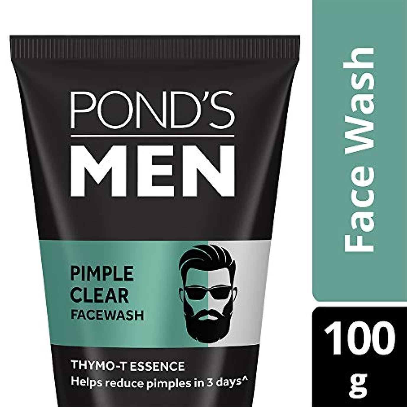 三角形コース抜け目がないPond's Men Acno Clear Oil Control Face Wash, 100g