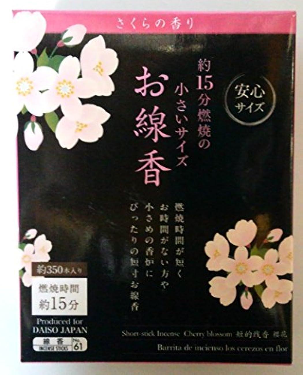 登山家クラックポット薬Japanese Traditional Incense