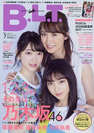 B.L.T. 2017年 07 月号 [雑誌]