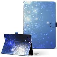 HUAWEI MediaPad T2 8 Pro Huawei ファーウェイ SIM メディアパッド タブレット 手帳型 タブレットケース タブレットカバー カバー レザー ケース 手帳タイプ フリップ ダイアリー 二つ折り クール 宇宙 惑星 青 mpt28-002208-tb