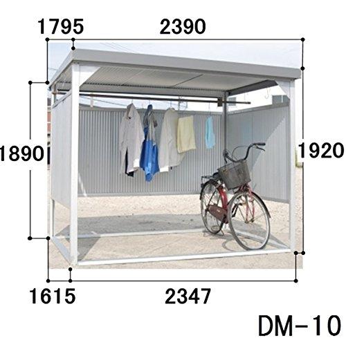 ダイマツ 多目的万能物置 DM-10 壁パネル通常タイプ 土台寸法 間口2347×奥行1615