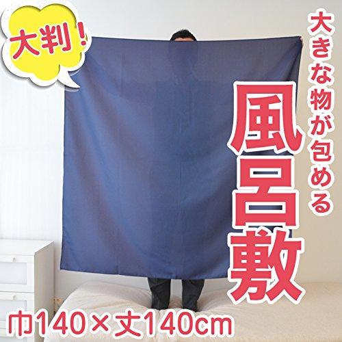 風呂敷 大判 140cm ふろしき バッグ 巾着 着物包み ...