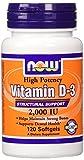 【インフルエンザ予防に】NOW社 Vitamin D-3 2,000 IU - 120 Softgels ?海外直送品?