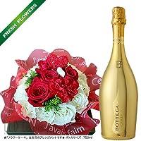 待望のケーキバージョンが登場 シリーズ累計6,000セット突破 お祝 記念日 抱きついて喜ぶ感動ギフト BOTTEGA ボッテガ ゴールド フラワーケーキ ドラマティックギフト Flower Cake Limited Edition (ローズピンク(Rose Pink))