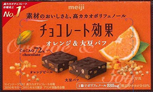 明治  チョコレート効果オレンジ&大豆パフ  42g×5箱