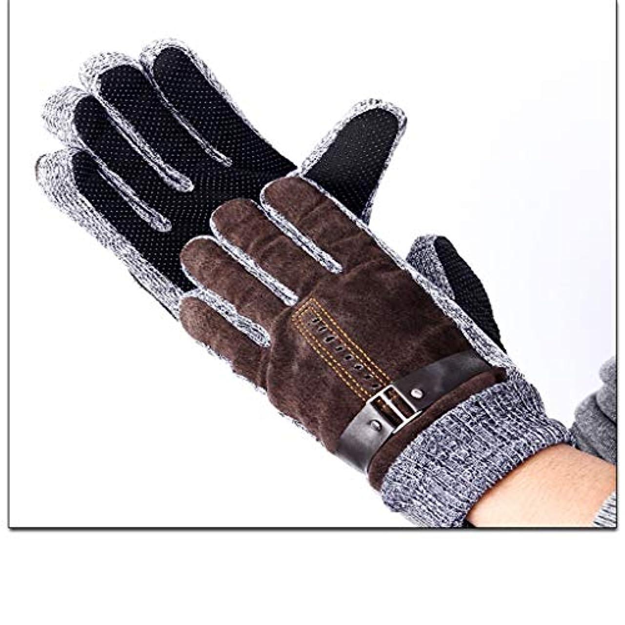 それに応じて暫定シャワースキーウォーム手袋ミトン、屋外防風、防水、通気性、滑り止め、登山、ハイキング、キャンプ、自転車、ランニング(ユニセックス、ワンサイズ)