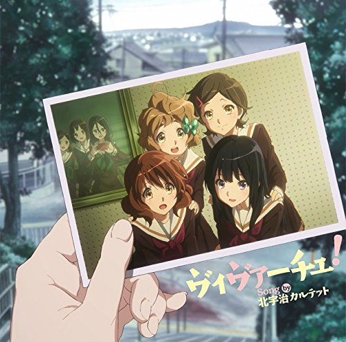 北宇治カルテット (Kitauji Quartet) – ヴィヴァーチェ! [Mora FLAC 24bit/96kHz]
