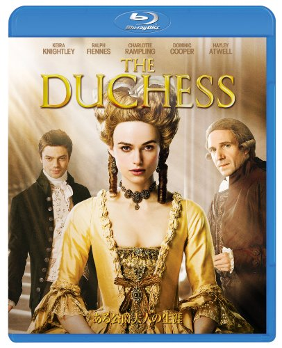 ある公爵夫人の生涯 ディレクターズ・カット版 スペシャル・コレクターズ・エディション [Blu-ray]