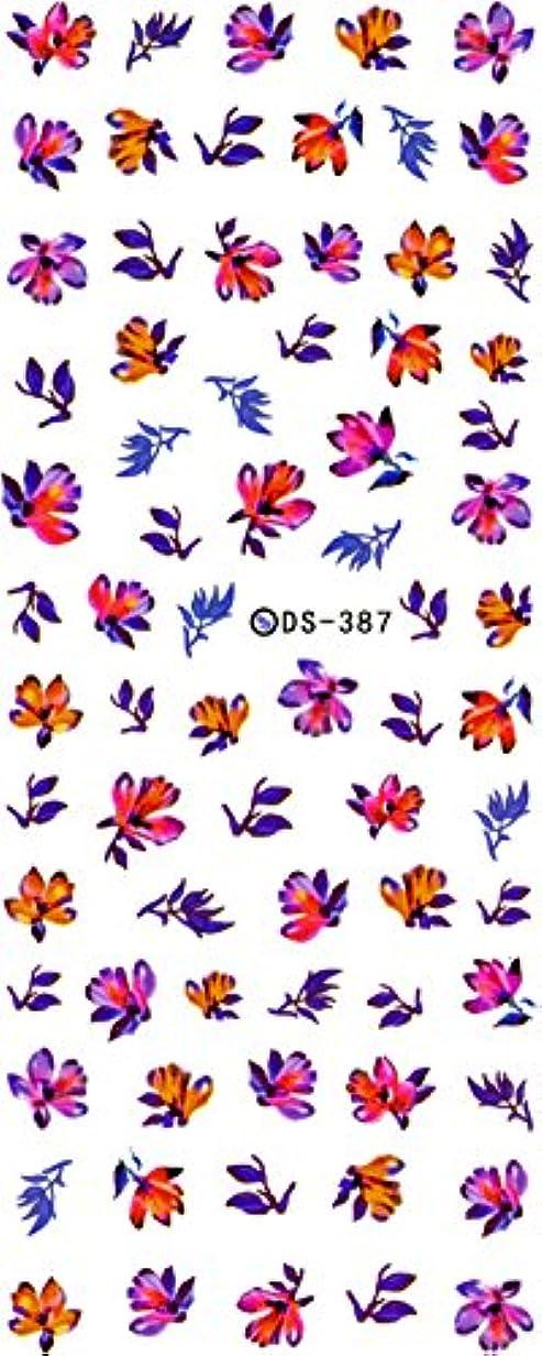 経済的どちらか対処するウォーターネイルシール 水彩風 花柄 選べる商品 (07-X113)