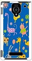 sslink AQUOS PHONE Xx 302SH アクオスフォン ダブルエックス ハードケース ca802-2 アニマル イラスト 花柄 スマホ ケース スマートフォン カバー カスタム ジャケット softbank