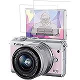 Canon EOS Kiss M / M100 / M6 / PowerShot G1 X Mark III/PowerShot G9 X Mark II/PowerShot G7 X mark II ガラスフィルム ~ ゴリラガラス採用 (アメリカ製)【 7時間コーティング・なめらかタッチ・Rラウンド加工・高透過率・汚れ・ホコリ・傷を防ぐ】Aohroar