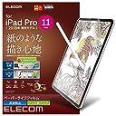 エレコム iPad Pro 11インチ (新iPad Pro 2018年モデル) フィルム ペーパーライク ペン先の消耗を抑えるケント紙タイプ TB-A18MFLAPLL