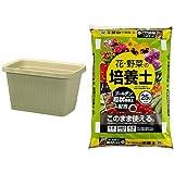 『 プランター ベジタブルプランター 深型 650 ベジタブルグリーン』と『 培養土 花・野菜の培養土 ゴールデン粒状培養土 配合 25L』のセット