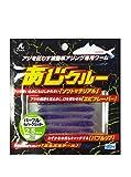 ハヤブサ(Hayabusa) ルアー FINA アジング専用ワーム あじクルー 2.5インチ パープル・シルバーグリッター FS303-2.5-11