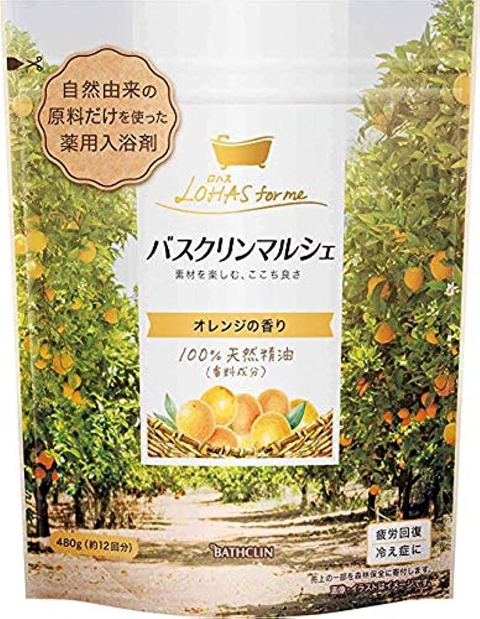 自然公園災害仲間【合成香料無添加/医薬部外品】バスクリンマルシェオレンジの香り480g入浴剤