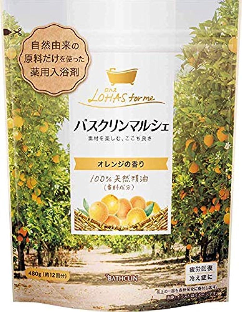 混乱させるボックス無駄な【合成香料無添加/医薬部外品】バスクリンマルシェオレンジの香り480g入浴剤