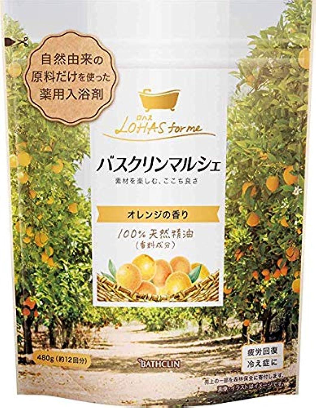 遠近法鬼ごっこにやにや【合成香料無添加/医薬部外品】バスクリンマルシェオレンジの香り480g入浴剤