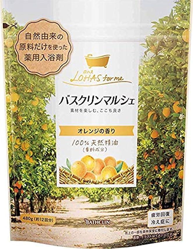 インスタント振る舞いしなやか【合成香料無添加/医薬部外品】バスクリンマルシェオレンジの香り480g入浴剤