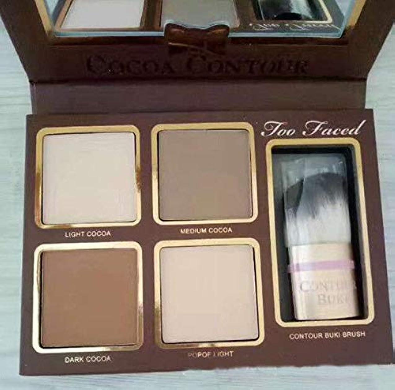 橋脚クマノミ曇ったFidgetGear 4色アイシャドウチョコレート化粧品メイクアップパレットアイシャドウマットシマー