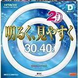 日立 40形+30形丸型蛍光灯・D色(昼光色)ハイルミック FCL3040EDJ-2PPJ
