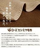 京都西川 カシミヤ100%純毛毛布【シングル】CHS-8800S サイズ:140cmx200cm【日本製】