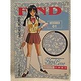 全国制服美少女グランプリ Find Love トレーディングカード ウエストエリア01 久保直子