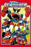 超合体魔術ロボ ギンガイザー コンプリート DVD-BOX (全26話, 650分) 葦プロダクション アニメ [DVD] [Import] [PAL, 再生環境をご確認ください]