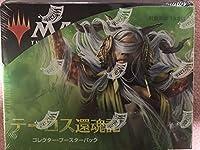MTG テーロス還魂記 コレクター・ブースターパック 日本語版 BOX