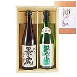 御歳暮 プレゼント ギフト 新潟の蔵元 純米酒 日本酒 飲み比べセット「越乃景虎」「根知男山」 720ml2本