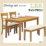 ダイニングテーブルセット 4点セット ベンチ (ライトブラウン)