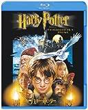 ハリー・ポッターと賢者の石[Blu-ray/ブルーレイ]