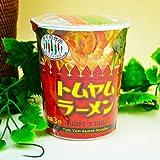 タイの台所 トムヤムラーメン カップ70gX12個セット (即席 カップ麺 インスタントラーメン 保存食 即席麺 非常食)