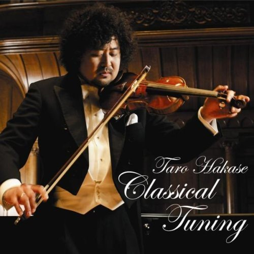 Classical Tuningの詳細を見る
