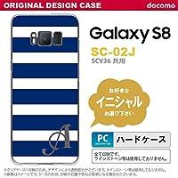 SC02J スマホケース Galaxy S8 ケース ギャラクシー S8 イニシャル ボーダー(B) 青×白 nk-sc02j-796ini D
