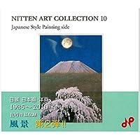 Nitten art collection 10