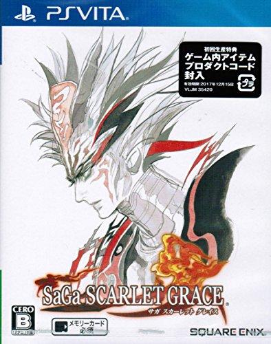 PS Vita サガ スカーレット グレイス (初回生産特典...
