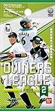 プロ野球 OWNERS LEAGUE 2013 02 【OL14】 (BOX)