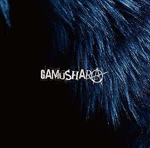 GAMUSHARA [初回限定盤B-type]
