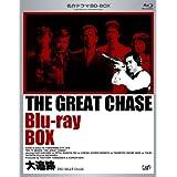 名作ドラマBDシリーズ 大追跡 Blu-ray-BOX(3枚組 全26話収録)