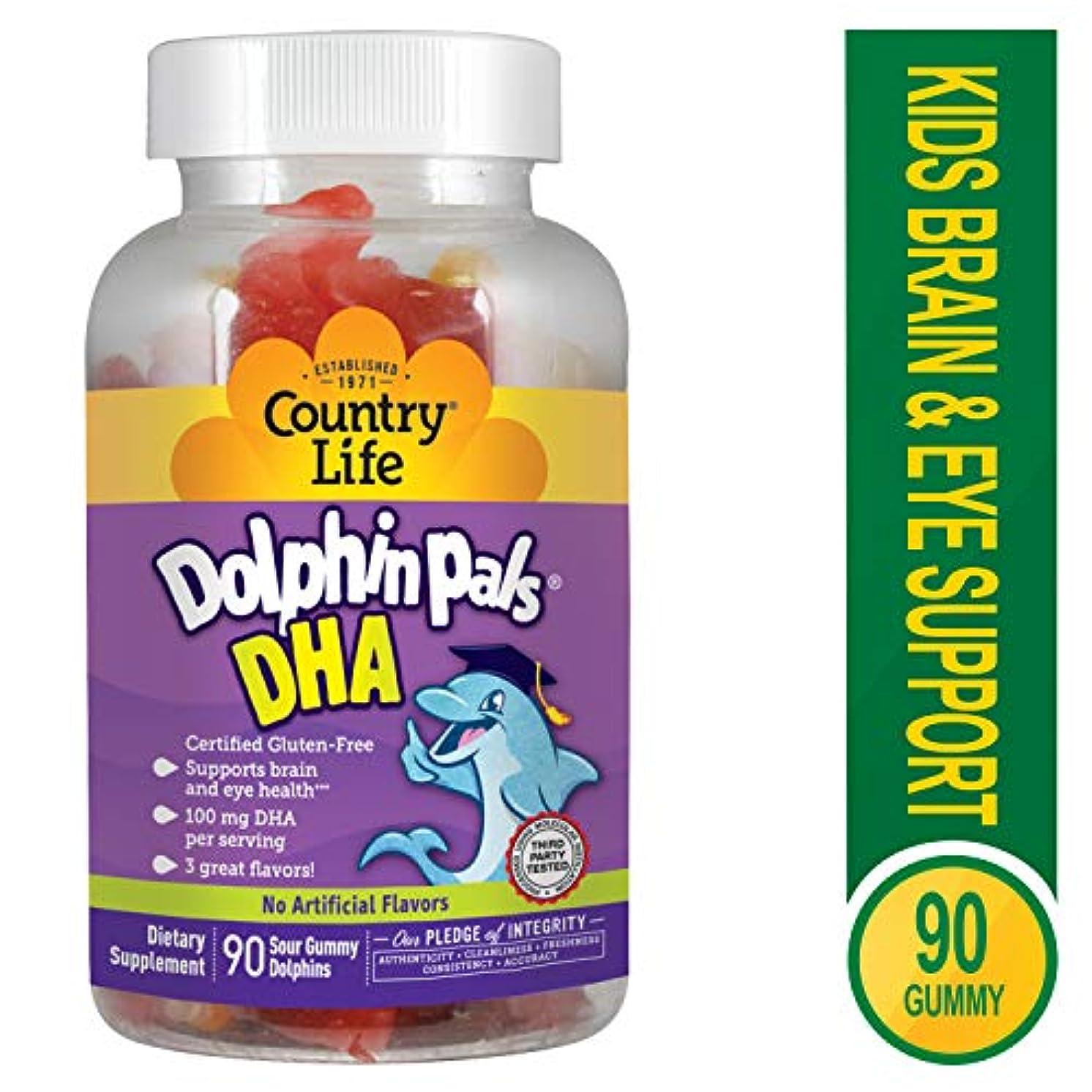 シャーロックホームズ好意的郡海外直送品Country Life Dolphin Pals DHA Gummies For Kids, 90 ct